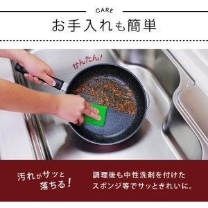 フライパン IH対応 焦げ付かない 26cm フッ素コート おしゃれ 調理器具 軽い 軽量 くっつきにくい FPM-26 (D) ネイビー レッド|takuhaibin|10