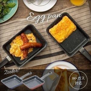 エッグパン IH対応 卵焼き たまごやき フッ素コート 卵焼き器 FPM-1813 (D)|takuhaibin