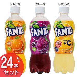 24本セット ファンタ オレンジ グレープ レモン+C ヨーグルトロピカル コカ・コーラ (代引不可)(TD) takuhaibin