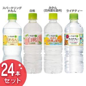 24本セット い・ろ・は・す 白桃 みかん コカ・コーラ (代引不可)(TD)(セール)|takuhaibin