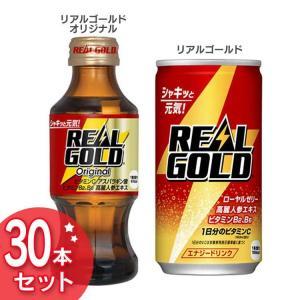 30本セット リアルゴールド コカ・コーラ (代引不可)(TD)