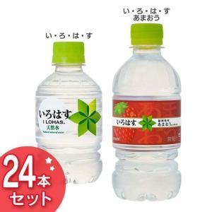 24本セット い・ろ・は・す コカ・コーラ (代引不可)(TD) takuhaibin
