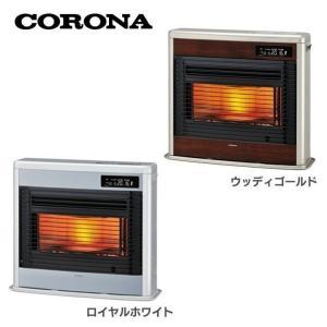 石油ストーブ ファンヒーター FF式 石油暖房機 スペースネオ FF-SG6818K-W コロナ (D)|takuhaibin