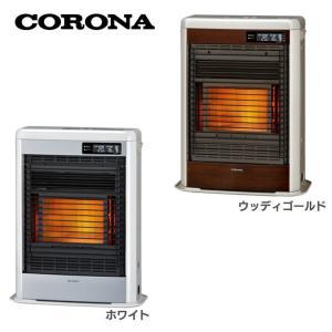 石油ストーブ ファンヒーター FF式 石油暖房機 スペースネオミニ FF-SG5618M-W コロナ (D)|takuhaibin