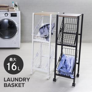 省スペースで使えるランドリーバスケットです。 洗濯機まわりのデッドスペースを有効活用! 大きなバスケ...
