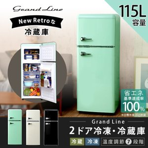 コンパクト&大容量の冷凍・冷蔵庫。 ※取っ手の取り付けが必要です。 ●商品サイズ(cm) 幅約48×...