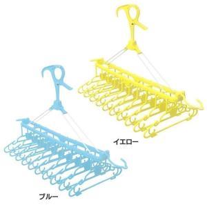 コンパクトに折りたためて収納に便利。ベビー&キッズ用の折りたたみハンガーです。 衣類やタオルがまとめ...