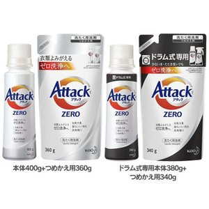 アタックZERO 本体400g+つめかえ用360g セット(D)|takuhaibin