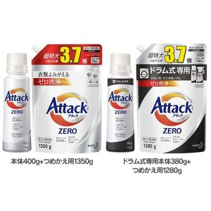アタックZERO 本体400g+つめかえ用1350g セット(D)|takuhaibin