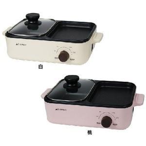ホットプレートキッチン家電 調理  2in1 ホットプレート 6106B (D)|takuhaibin