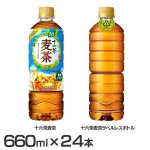 [24本]アサヒ飲料 十六茶 16素材 カフェインゼロ アサヒ 十六茶麦茶 PET660ml  アサヒ飲料 (D)|takuhaibin