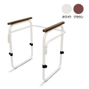 トイレ用アーム SY-21 ビーワーススタイル (D)|takuhaibin