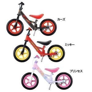 自転車 子供 本体 ディズニー 2.5歳 5歳 子供自転車 送料無料 キッズライダー プラス 306 後輪ブレーキ キックバイク ペダルレス かわいい おしゃれ キッズ|takuhaibin