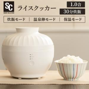 炊飯器 1合炊き 一人暮らし ライスクッカー ミニ PMRC-10FT takuhaibin
