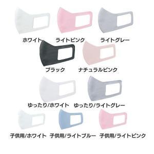 ひんやり冷感マスク 3枚入 51101 (D)(B) takuhaibin
