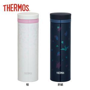 サーモス 【THERMOS】 真空断熱 ケータイマグ 500ml JNY-500 SKR  【送料無料】 ステンレスマグ マグボトル 水筒