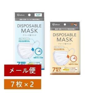 マスク 不織布 不織布マスク アイリスオーヤマ 使い捨てマスク ふつうサイズ 数量限定 takuhaibin