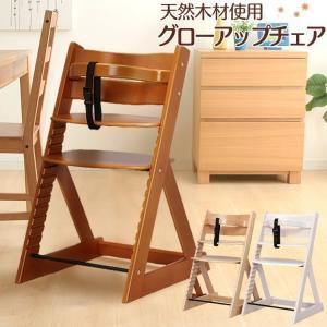 ベビーチェア ベビーチェアー 赤ちゃん 椅子 木製 グローアップチェア ハイチェア 人気 ベルト付 ベビー お食事チェア 椅子 子供用 ダイニング|takuhaibin