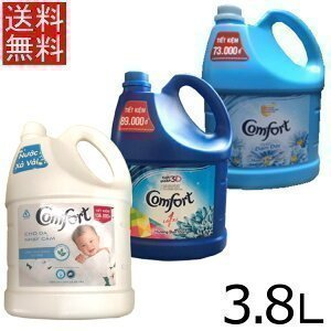 アジアンダウニー 柔軟剤 コンフォート 3.8L モーニングアロマ ワンタイムレジン 濃縮センシティブスキン ベビーパウダーのような香り