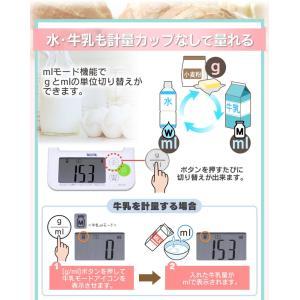 クッキングスケール デジタル タニタ TANITA  KD-192 洗えるシリコンカバー キッチンスケール 調理器具 【メール便】|takuhaibin|02