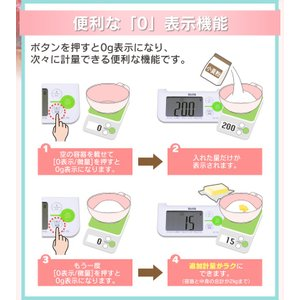 クッキングスケール デジタル タニタ TANITA  KD-192 洗えるシリコンカバー キッチンスケール 調理器具 【メール便】|takuhaibin|03