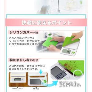 クッキングスケール デジタル タニタ TANITA  KD-192 洗えるシリコンカバー キッチンスケール 調理器具 【メール便】|takuhaibin|05