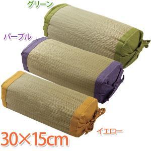 スリム い草 枕 30×15cm GN/PU/YE まくら【TD】|takuhaibin|02
