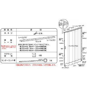 【代引不可】 アコーデオンドア NJ-2 200×220cm フルネス|takuhaibin|05