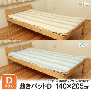 クール寝具 敷パッド ポコポコキルト敷パッド 涼風 ダブル 140×205cm イケヒコ|takuhaibin