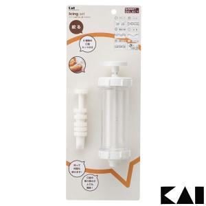 貝印 スマートセレクト クリーム絞り出し器(150ml) 貝印×クックパッド 000DL8507 【D】|takuhaibin