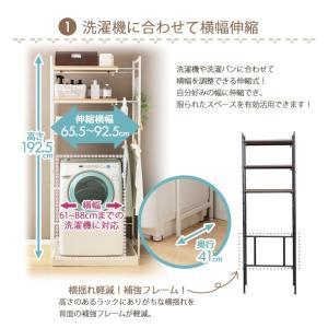 ランドリーラック 洗濯機ラック 伸縮 ホワイト ブラウン Libre ランドリー収納 おしゃれ ラック 時間指定不可 takuhaibin 04