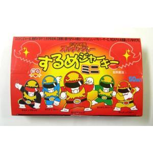 するめジャーキーミニ(箱)|takumafoods