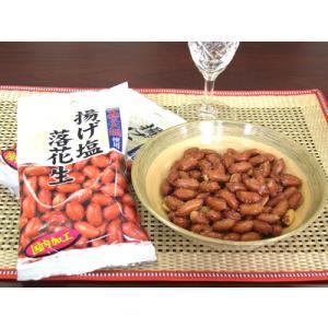 揚げ塩落花生|takumafoods