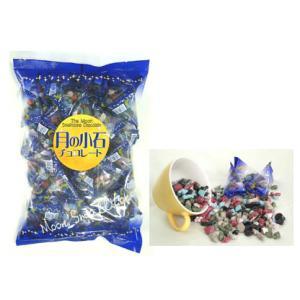 月の小石チョコレート 50個入り|takumafoods