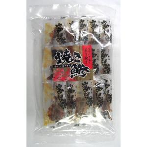 15枚入り焼き鯵|takumafoods