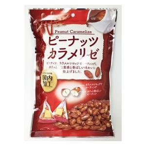 115gピーナッツカラメリゼ|takumafoods