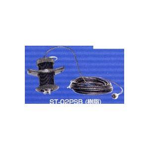 水温船速センサー ST-02PSB(樹脂製)|takumarine