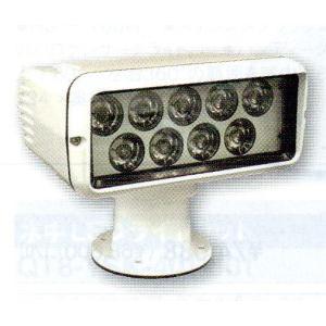 LEDリモコンサーチライト(HRL-2070) ...の商品画像