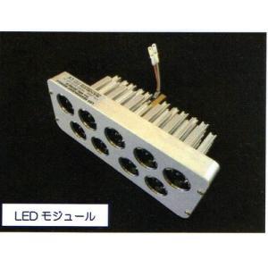LEDリモコンサーチライト用モジュール(HRL-2070) 12v/24v|takumarine