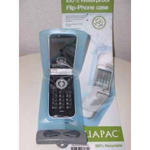 防水ケース(携帯電話折り畳み用) アクアパック#084|takumarine