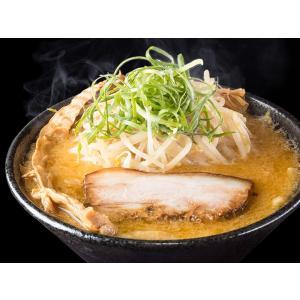 らーめんダイニング庵 上州濃厚鶏白湯味噌