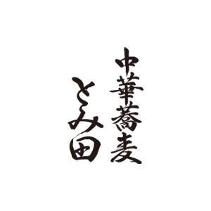 つけ麺 中華そば とみ田 つけそば|takumen|06