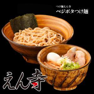 豚骨と魚介の濃厚なコクと香りが野菜のマイルドさと上手く調和した「ベジポタ」スープは、とろみが豊かだが...