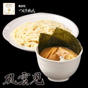 新宿でひときわ目を引く行列を作る超人気店「風雲児」。鶏をしっかりと炊き出して出来たつけダレはクリーミ...