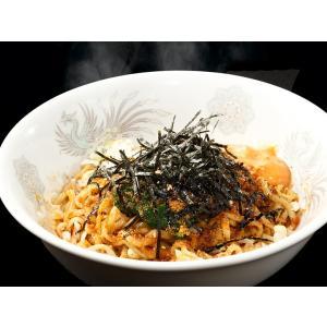 坦々つけ麺の元祖でもある「桃天花」が作り出す、汁なし坦々麺。ピリリとした辛さの中にマイルドな味わいで...