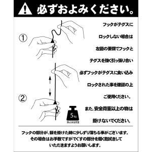 (メール便・送料無料) ピクチャーレール用ワイ...の詳細画像2