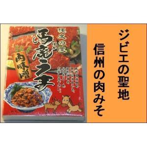 馬鹿うま 肉味噌 130gx2 takumi-miso