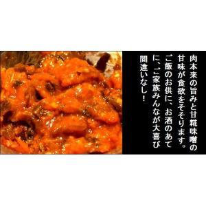 馬鹿うま 肉味噌 130gx2 takumi-miso 02