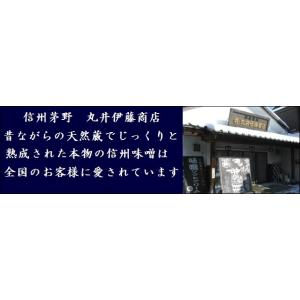馬鹿うま 肉味噌 130gx2 takumi-miso 03