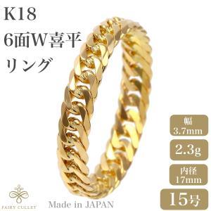 18金リング K18 6面W喜平リング 細め 日本製 (15号、内径17mm 外径20mm)|takumi-shopping
